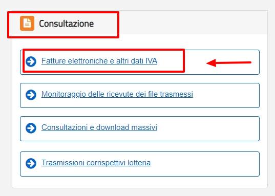 Consultazione fatture elettroniche passive Agenzia Entrate